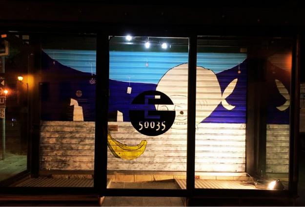 Mostra di ROBO_Underground alla mini galleria d'arte moderna E50035 che renderà uniche le vacanze di cultura e arte a Palazzuolo sul Senio